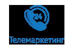 Телемаркетинг в Санкт-Петербурге