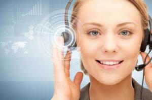 Виртуальный секретарь, виртуальный секретарь колл центр, виртуальный секретарь цена, услуга виртуальный секретарь